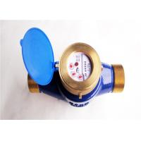Quality Cold Brass Multi Jet Water Meter DN50 ISO 4064 Class B, BSP Thread for sale