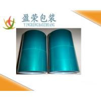 Quality Green polyeser masking tape for heat resistant protection for sale
