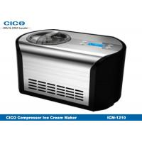 China 1.2L Portable Ice Cream Maker , Automatic Ice Cream Machine Fast Cooling on sale
