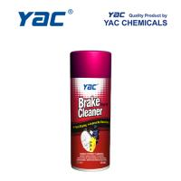 Quality Auto Care Car Aerosol Spray Paint Brake Cleaner for Brake Systems Safely & Quickly for sale