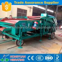 China Large grain cleaning machine|Industrial seeds sorting machine on sale