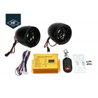 China Car Audio ABS Electric Motorcycle Parts, Motorcycle Alarm System MP3 FM Radio Stereo Speaker Music on sale