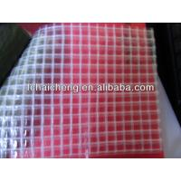 Quality colorful multi-purpose mesh tarpaulin for sale