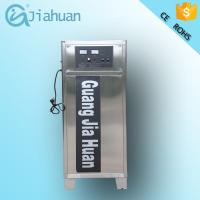Quality HY-016 80g air feeding portable water treatment ozone generator for swimming pool for sale