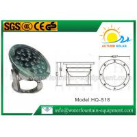 China Multi Color Double Cable LED Fountain Lights Beautiful Appearance Design on sale