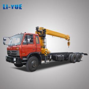 Quality Popular U Shaped Boom Crane Truck 14 Ton Truck Mounted Crane for sale