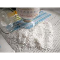 Quality Biggeat manufacture of Sodium Methallyl Sulfonate(MAS) for water reducer for sale