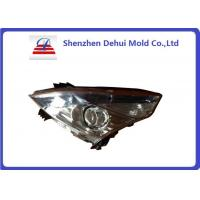 China Automotive / Car Lamp HotRunnerInjectionMolding With Transmitting Result on sale