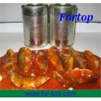 Quality Canned Sardines in Best Tomato Ketchup for sale