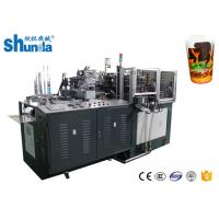 Quality High Speed 26 oz Food Doner Paper Bowl Making Machine Paper Box Forming Machine for sale