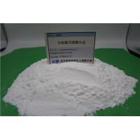 China UPS (3-(amidinothio)-1-propanesulfonic acid)CAS NO:21668-81-5 copper plating low price manufacturer on sale