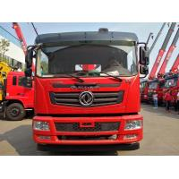 Quality HOT SALE! Dongfeng T5 4*2 LHD 180hp diesel 8tons telescopic crane boom mounted on truck for sale, cargo truck with crane for sale