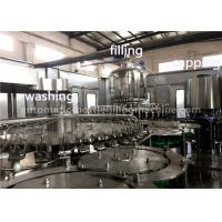 Quality 4 In 1 Liquid Bottle Filling Machine , Purified Water Filling Machines And Equipment for sale