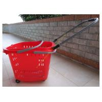 Buy Duralumin Pull Rod Virgin Wheeled Shopping Baskets Shopping Trolley On Wheels at wholesale prices