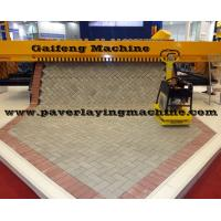Quality GF-3.5 Tiger stone China paver laying machine for sale