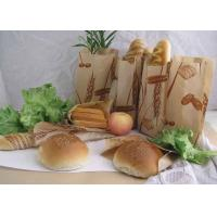 Quality Oilproof Stand Up Kraft Customized Paper Bags For Bread / Hamburger With Logo for sale