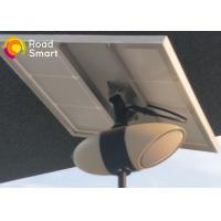 Quality Intelligent All In One Garden Light With 5 Years Warranty , 3-6m Height for sale