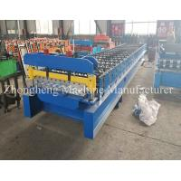 Buy cheap 30m / Min R101 Metal Roofing Sheet Roll Forming Machine 1 Year Warranty from wholesalers
