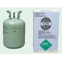 China Refrigerant Gas  R125 on sale