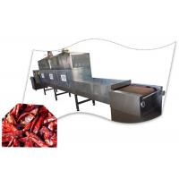 Quality Microwave Food Sterilization Equipment Energy Efficient For Red Black Pepper for sale