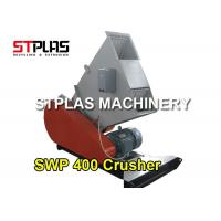 Quality Industrial Scrap Plastic Crushing Machine , Plastic Bottle Crusher Machine for sale