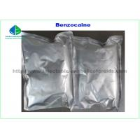 Quality Pain Reliever Local Anesthetic 200 Mesh White Benzocaine Raw Powder For Topical Anaesthesia for sale