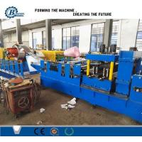 Quality Automatic C Z Shape Purlin Interchange Roll Forming Machine For Purlin for sale