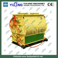 Quality Professional Fish Feed Mixing Machine / Chicken Feed Mixer With Double Shaft for sale