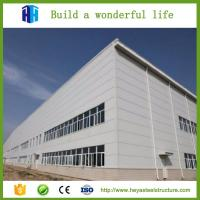 Quality HEYA construction cost per square foot of customized steel structure storage prefab warehouse for sale