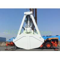 Quality Clamshell discharing Grab Bucket with wireless remote control for material handling for sale