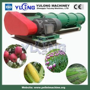 Quality fertilizer grnaulation plant key fertilizer granulation machine for sale