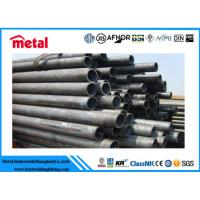 Quality ASTM A179 High Pressure Boiler Tube For Heat Exchanger Seamless 5 Inch SIZE for sale