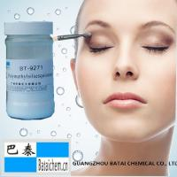 China 2 μm Average Particle Polymethylsilsesquioxane BT-9271 for makeup products on sale