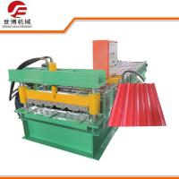 China High Speed 350 H Steel Sheet Roll Forming Machine 750Y For Roof / Wall on sale