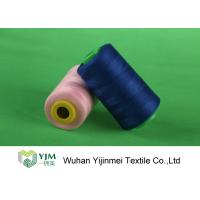 Quality Colorful Ring Spun Core Spun Polyester Sewing Thread For Sewing Suits / Trousers for sale