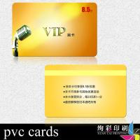 Quality CMYK Offset Printing RFID PVC IC Smart Card With Bar Code For Insurance for sale