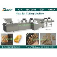 Quality Square / Cube confectionery equipment , Cereal Bar Making Machine for sale