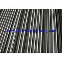 Quality 201 SS Square Tube Mirror Polished Stainless Steel Pipe 0.3mm-3.0mm Thickness for sale