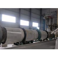 Buy SS 304/316L CS Sand Dryer Machine , Rotary Sand Dryer OEM Service at wholesale prices