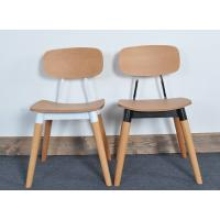 Quality Steel Frame Modern Hotel Dining Room Chairs , Wood Leg Without Cushion for sale
