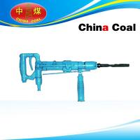 Quality Pneumatic Percussion Drill for sale