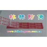 China Multi-channel hologram label    Hang-tag on sale