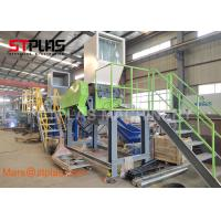 Quality New design Waste PP PE Film PP Jumbo Woven Bag Recycling Machinery for sale