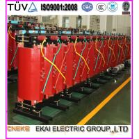 Quality dry current transformer for transformer oil filtration equipment for sale