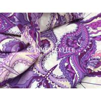 China Digital Sublimation Print Stretch Legging Fabric Bodybuildingkit on sale