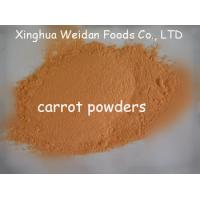 Quality carrot powders 002 for sale