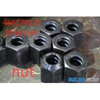 China PSB830 Prestressed concrete high strength finish rolled threaded reinforcing bar/coupler/nut on sale