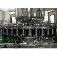 40 Rinsing Heads Juice Bottling Machine , Automatic Juice Filling Machine 6250*3050*2400mm