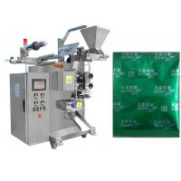 Quality Sugar / Ground Coffee Granule Packing Machine , Sachet Packing Machine High Class PLC for sale