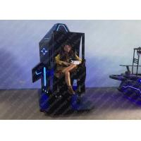 Quality 2.5KW 9D VR Cinema Roller Coaster 360 Degree Rotation Simulator One Player 110/220V for sale